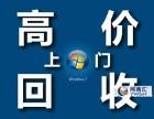 北京崇文天坛废品回收 天坛其他废品回收