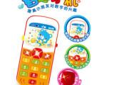 欧锐新款上市智趣音乐手机电话1060发声发光1-2岁儿童亲子玩具