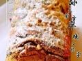 黄金手撕面包加盟技术配方传授手撕面包总部孙大厨工作