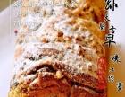 黄金手撕面包加盟技术配方传授手撕面包孙大厨工作