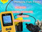 探鱼机 最新捕鱼工具 钓鱼竿 鱼笼 渔网 刺网