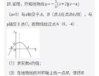 【中考数学,精品辅导,保提分】