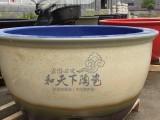 陶瓷泡澡缸 洗浴中心陶瓷缸 创新洗浴大缸 景德镇陶瓷泡缸