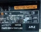 悍马450电源,老式无线上网卡