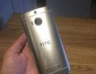 HTC m9+国行