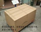 珠海快递文件,小包裹国际快递,DHL或佐川