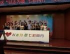 北京鎏金沙 倒沙显字 彩色倒金沙租赁