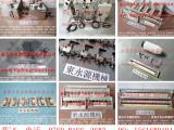 惠州冲床喷油机 雾化喷嘴-好品质找东永源