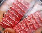 韩国烤肉菜品厨师培训,大型纸上自助餐烧烤厨师蘸料培训
