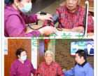 北京市东城区养老院比较好普亲养老