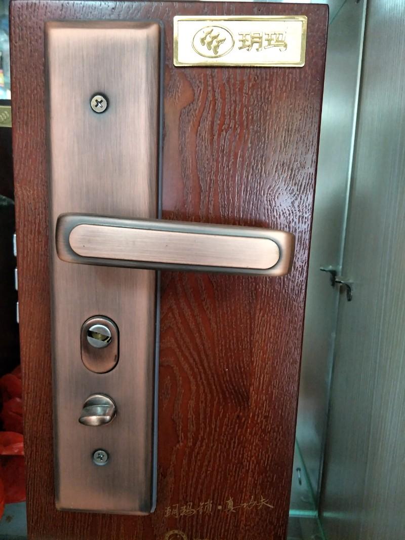 海口龙华开锁/换C级锁/配汽车芯片钥匙24小时开锁公司