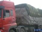 承接全国货运物流货运代理