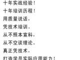 超强平面广告设计培训 深圳福田专业电脑培训