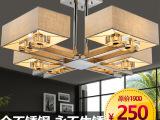 【伙拼】简约长方形不锈钢客厅水晶吊灯现代餐厅卧室家居灯具灯饰