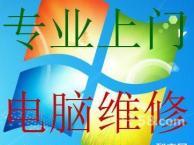 松江区宏基Acer笔记本电脑售后维修服务中心,可上门服务
