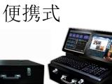 3D虚拟录播拍课录课微课录播室及演播室租赁录影棚搭建