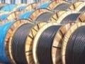西安光大回收金属,废铜铁铝,电器,电线电缆及库存