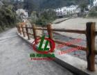 北京仿木栏杆制作,水泥仿木栏杆,水泥仿木护栏,河北仿木栏杆