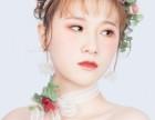福州化妆师培训