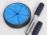 多德士  健腹轮/腹健轮/瘦腹/腹肌轮/健腹滚轮/健身器材 送垫