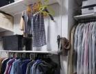 专业衣橱整理,色系搭配