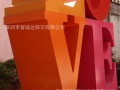LOVE双面立体字户外烤进口汽车漆烤漆字广告字发光