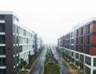 500平起租面积灵活满足中小企业需求更有免租政策
