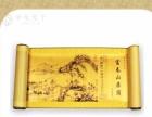 《黄公望富春山居图》黄金版中国传世名画