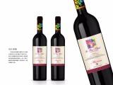 深圳红酒包装设计印刷酒标酒盒手袋生产