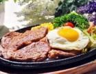 快桥西做餐厅如何加盟 小型西餐厅加盟 牛排自助餐厅加盟