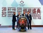 北京启动推杆拉杆 启动台 新颖启动仪式道具倒金沙