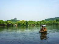 五一假期青岛旅行社 开发区旅行社推荐上海 苏杭三日游