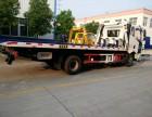 深圳龙华道路救援  紧急拖车     24小时拖车电话