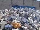 回收UPS不间断电源,废旧蓄电池,机房蓄电池