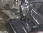 福田萨普2.8t柴油五十玲皮卡
