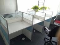 小康家办公家具卡座老板桌前台会议桌