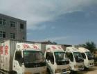 吉顺专业搬家、价格公道、服务专业、本月优惠