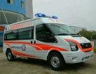 宁波长途120救护车出租哪里可以租)哪里可以租?