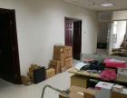 建业大厦精装办公室,五个隔间,带家具急租