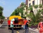 沧州市政管道清洗管道清淤下水道清洗污水清理公司