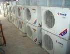 余姚市空调回收,各种报废,废旧空调回收中央空调回收