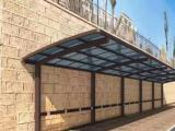北京遮阳棚定做阳光房电动天幕棚固定遮雨棚户外伸缩棚