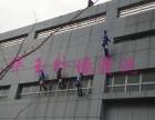 番禺区大厦商场写字楼4S店外墙高空清洗,华玉专业清洗外墙公司