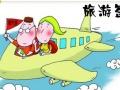 加拿大自由行旅游签证申请十年有效期加拿大驻上海总领事馆