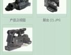 4500元出九成新jvc hm85专业肩抗摄像机