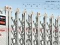 供应云浮电动门,云浮伸缩门,云浮小区岗亭道闸系统