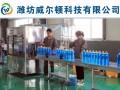 国五尿素溶液,免费提供技术,全国招商加盟!