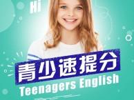 金华高考英语培训班 趣味学英语不再厌恶英语