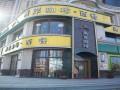 咖啡加盟--两岸咖啡加盟连锁店