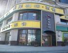 咖啡店加盟多少钱--上海两岸咖啡加盟要准备这些